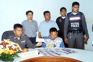 Man caught passing forged B500 note | The Thaiger