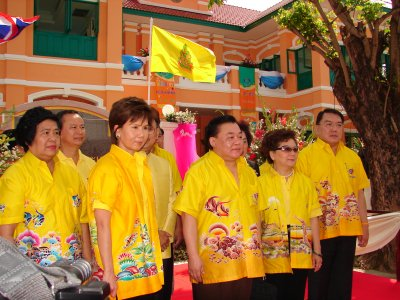 TAT opens new office in Phuket | Thaiger