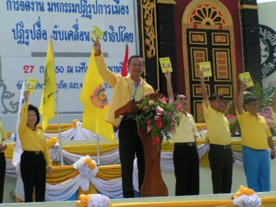 Phuket ready for referendum | The Thaiger
