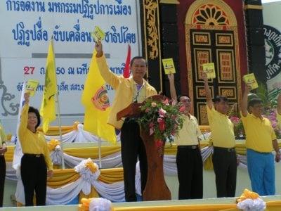 Phuket ready for referendum | The Thaiger