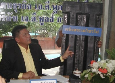 JD pools to sue for 100 million baht | The Thaiger