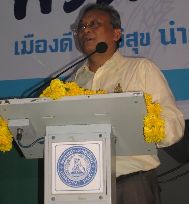 Provincial Council by-election to go ahead despite complaint filed | Thaiger
