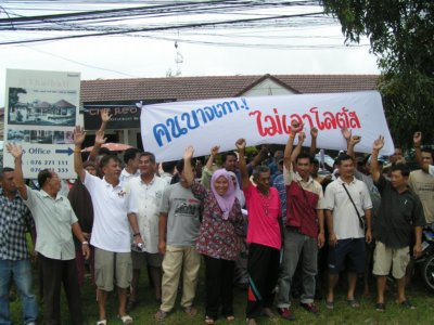 Cherng Talay locals protest Tesco-Lotus branch | The Thaiger