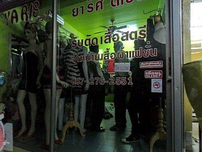 Jealous Phuket cop kills wife, self | The Thaiger