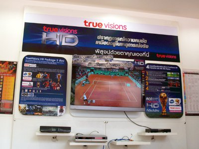 TrueVisions to expand HD services in Phuket | The Thaiger