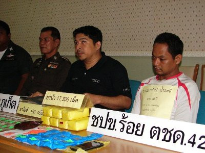 """Phuket police claim """"breakthrough' with drug mule bust 