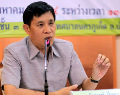 Phuket Town calls for heavy metals | The Thaiger
