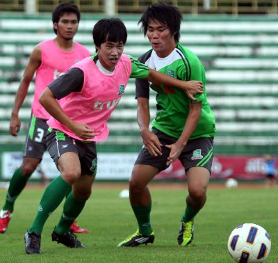 FC Phuket ready for Bangkok Utd | The Thaiger