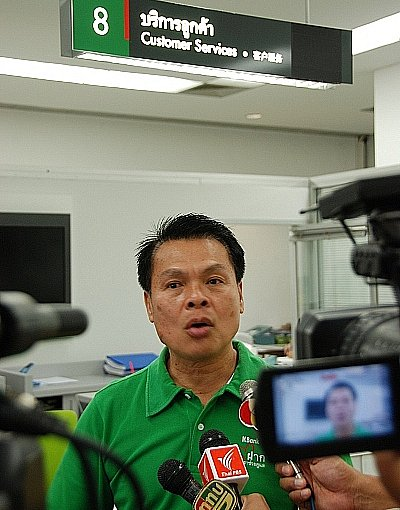 """Phuket """"mad bomber' bank robbery foiled by closing time 
