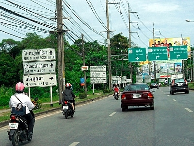 Phuket's unsightly roadside signs finally fall | The Thaiger