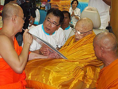 Luang Pu Supha marks 115th birthday | The Thaiger