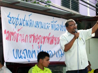 Phuket protest wins residents landslide probe | The Thaiger