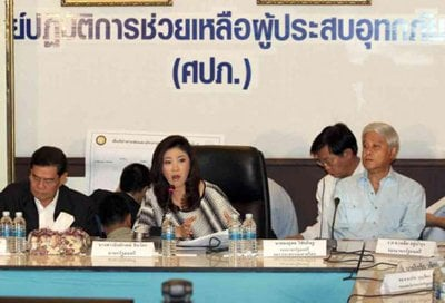 Yingluck falls ill; Police denies rumors about key burglary suspect | The Thaiger