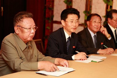 Update – North Korean leader Kim Jong-il dies of heart attack | The Thaiger