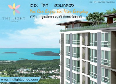 City park high-rise promising | The Thaiger
