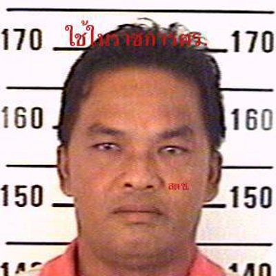Phuket update: Warrant issued for 'Ae Inside' murder suspect | The Thaiger