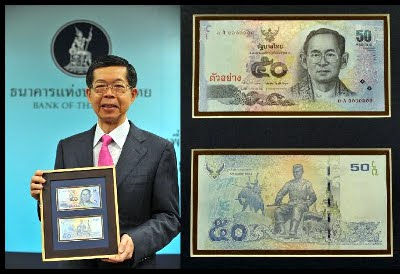 New 50-baht banknote in Phuket by this weekend | The Thaiger