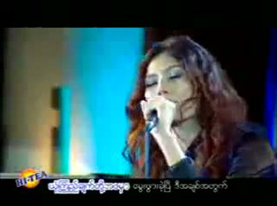 Myanmar Concert 2012 touted in Phuket | The Thaiger