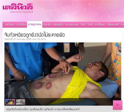 "Phuket laborer claims ""elephant god' saves him from shooting 