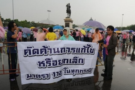 Phuket MP joins call for opposition to Nitirat group | The Thaiger