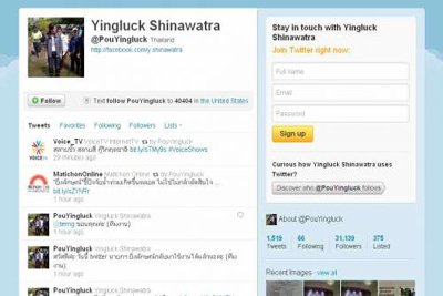 Phuket Media Watch: Thai government welcomes Twitter censorship announcement | The Thaiger