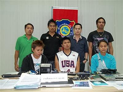 "Alleged ""call center' gang of expats busted in Phuket 