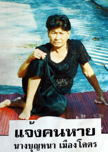 Civil servant seeks missing mom in Phuket | The Thaiger