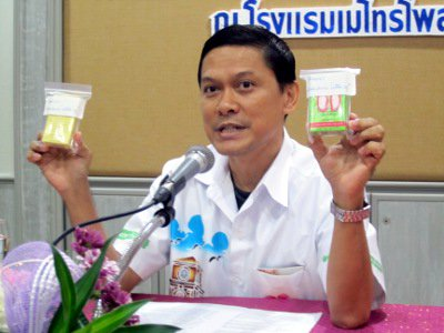 Phuket druggists to restrict sale of 'Meth Blue' | The Thaiger