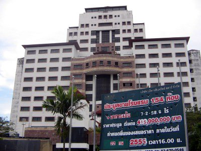Bidding for Phuket Town's Thavorn Grand hotel, soapy massage closes tomorrow | The Thaiger
