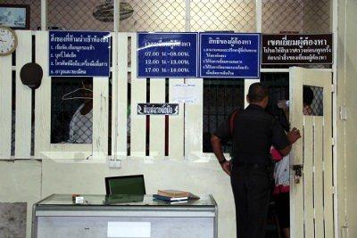 "Phuket Police net 16 ""shrimp-fish' losers | The Thaiger"