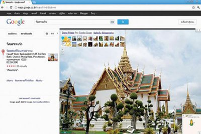 Phuket Gazette: Google Street View launched for Phuket | Thaiger