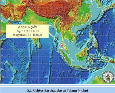 "Phuket ""aftershocks' likely Sumatra-related: experts 