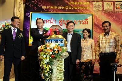 Phuket 'lucky license plate' auction raises over B30mn   The Thaiger