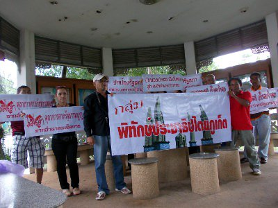 Phuket red shirts protest reconciliation bills | The Thaiger