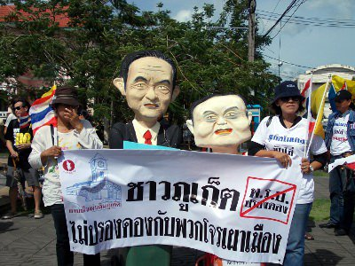 Phuket PAD protests reconciliation bills | The Thaiger