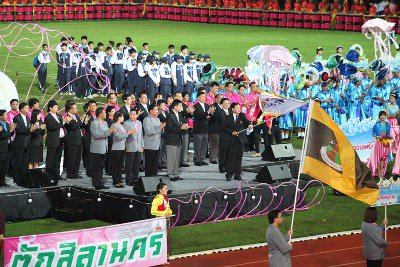 Phuket finishes seventh as Youth Games close | The Thaiger