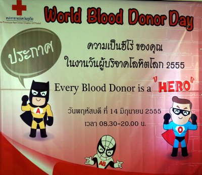 Phuket marks World Blood Donor Day | The Thaiger