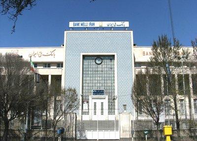 Phuket Gazette: Four sentenced to death in Iran's biggest bank fraud case | The Thaiger