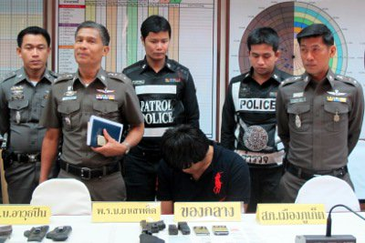 Phuket cop arrested, linked to meth trade | The Thaiger