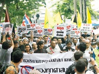 Thailand News: Protest forces US embassy to close early | The Thaiger