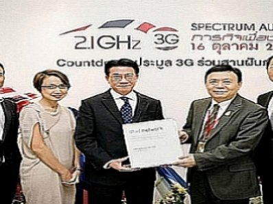 Thailand News: Big three apply for 3G; Tantawan rejected | The Thaiger