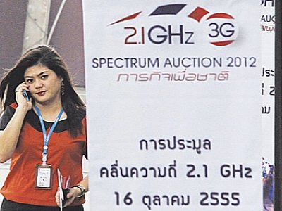 Live Wire: A 3G auction in a 4G world – part 1 | The Thaiger