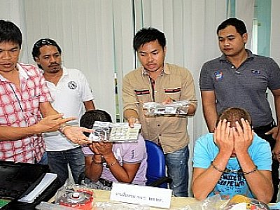Bulgarian ATM hackers arrested in Phuket | Thaiger