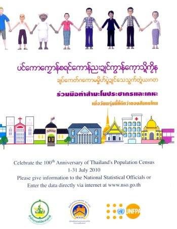 National census underway in Phuket | The Thaiger