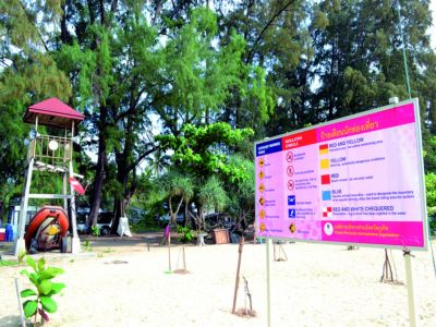 Phuket Beach Safety: Why the guards are not there | The Thaiger