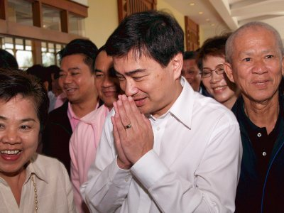 "PM Abhisit in Phuket for Democrat ""Crisis Seminar' 