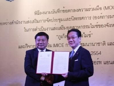 Phuket Gov signs MoU to boost MICE industry | The Thaiger
