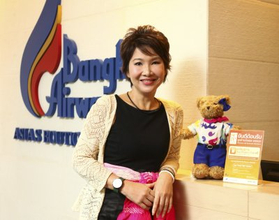 Bangkok Airways to launch Phuket – Trat flights | The Thaiger