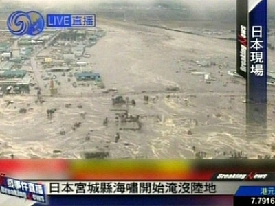 Japan hit by 8.8 earthquake; tsunami strikes coast | The Thaiger