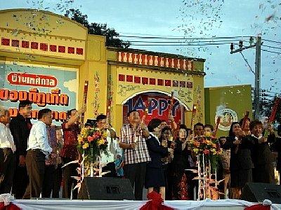 Phuket Red Cross Fair underway | The Thaiger